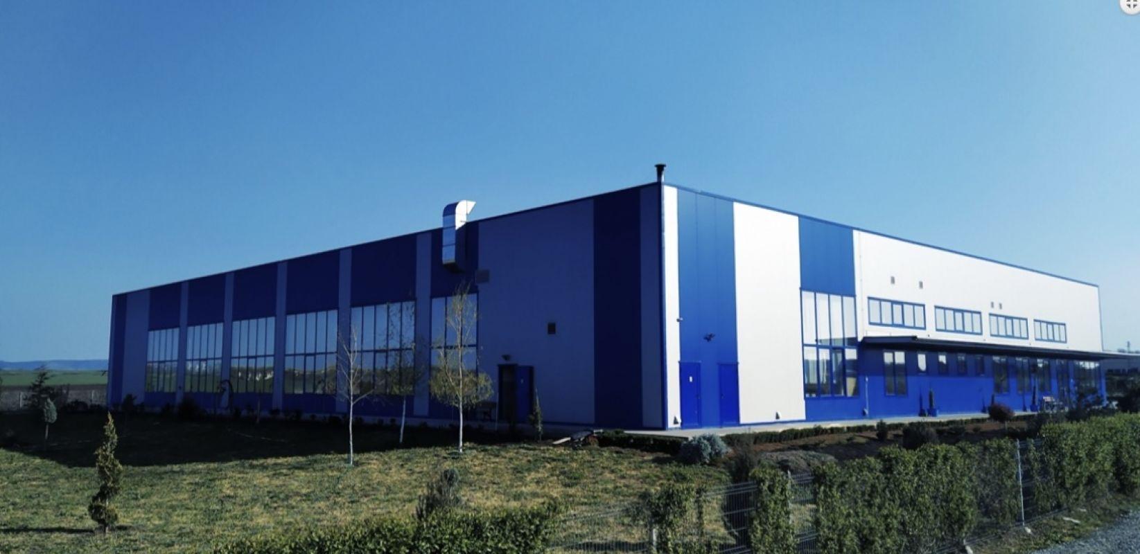 Производствена база за опаковки