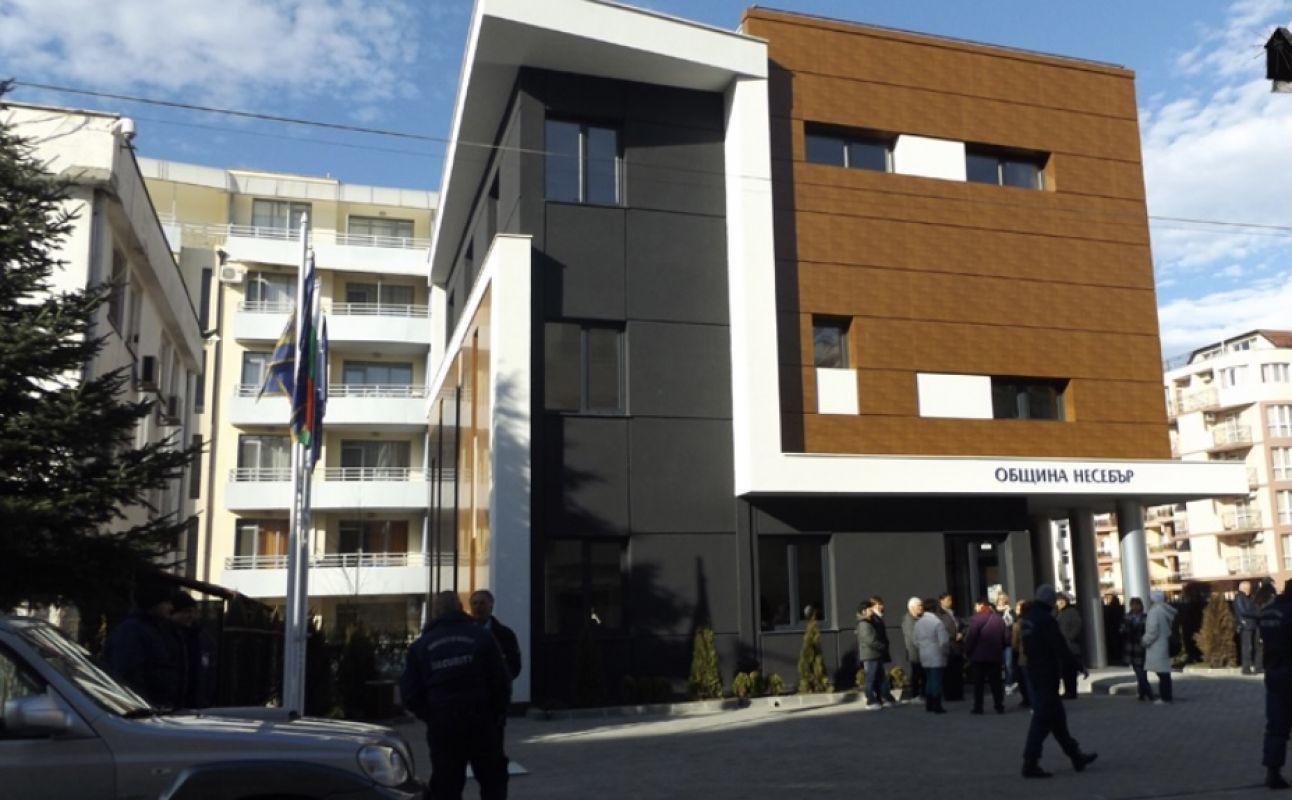 Обществена сграда